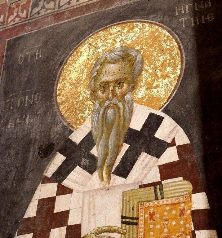 Священномученик Игнатий Богоносец, Епископ Антиохийский. Фреска монастыря Грачаница, Косово, Сербия. Около 1320 года.