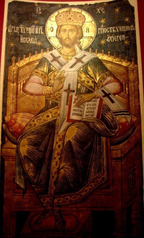 Христос Великий Архиерей. Фреска из церкви Святого Николая монастыря Куртя де Арджеш, Румыния. XIV век.