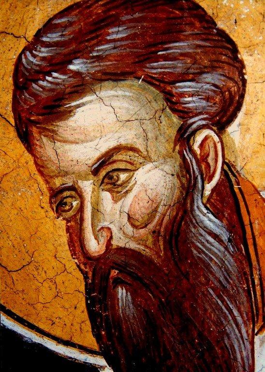 Святитель Григорий, Епископ Нисский. Фреска монастыря Высокие Дечаны, Косово, Сербия. Около 1350 года.