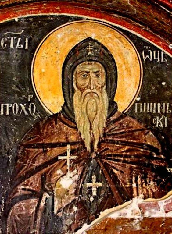 Святой Преподобный Прохор Пчиньский (Пшинский), Сербский, Мироточивый Чудотворец.