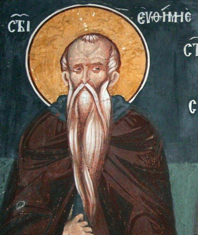 Святой Преподобный Евфимий Великий. Фреска монастыря Святого Иоанна Богослова в Поганово, Сербия. Конец XV века.