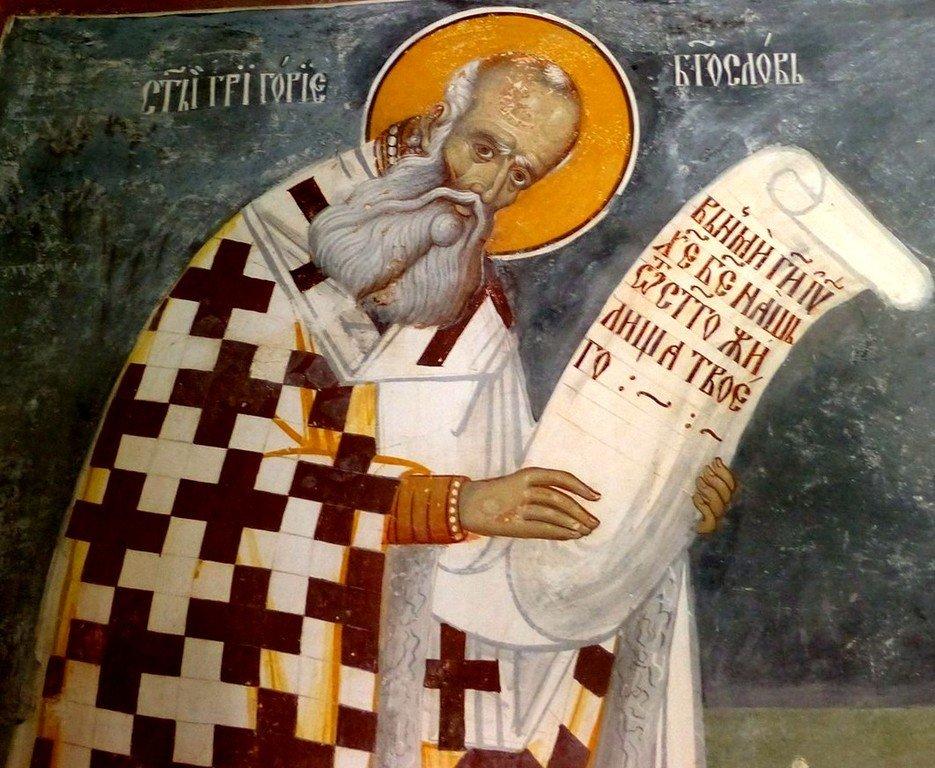 Святитель Григорий Богослов. Фреска монастыря Морача, Черногория. XVI век.