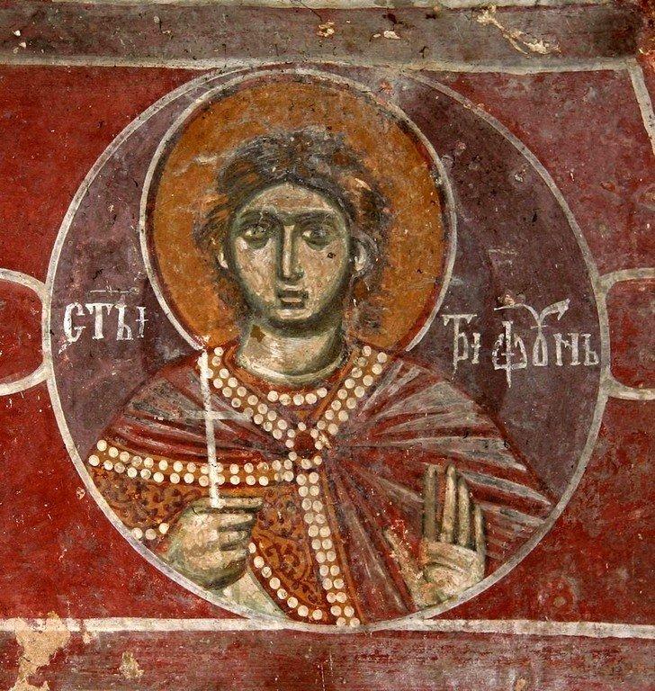 Святой Мученик Трифон. Фреска придела Святого Георгия церкви Святой Троицы в монастыре Сопочаны, Сербия.