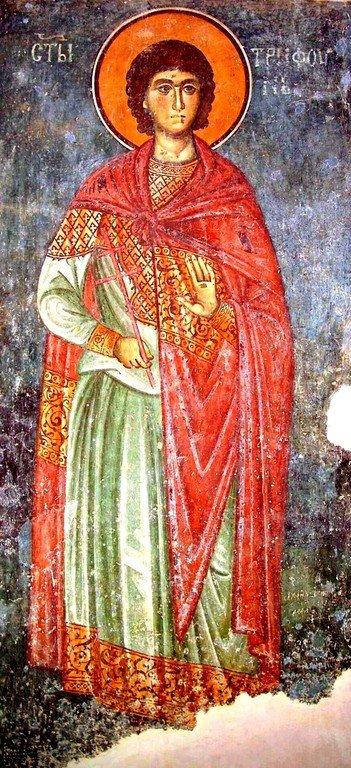 Святой Мученик Трифон. Фреска придела Святого Симеона Мироточивого церкви Святой Троицы в монастыре Сопочаны, Сербия. XIII век.
