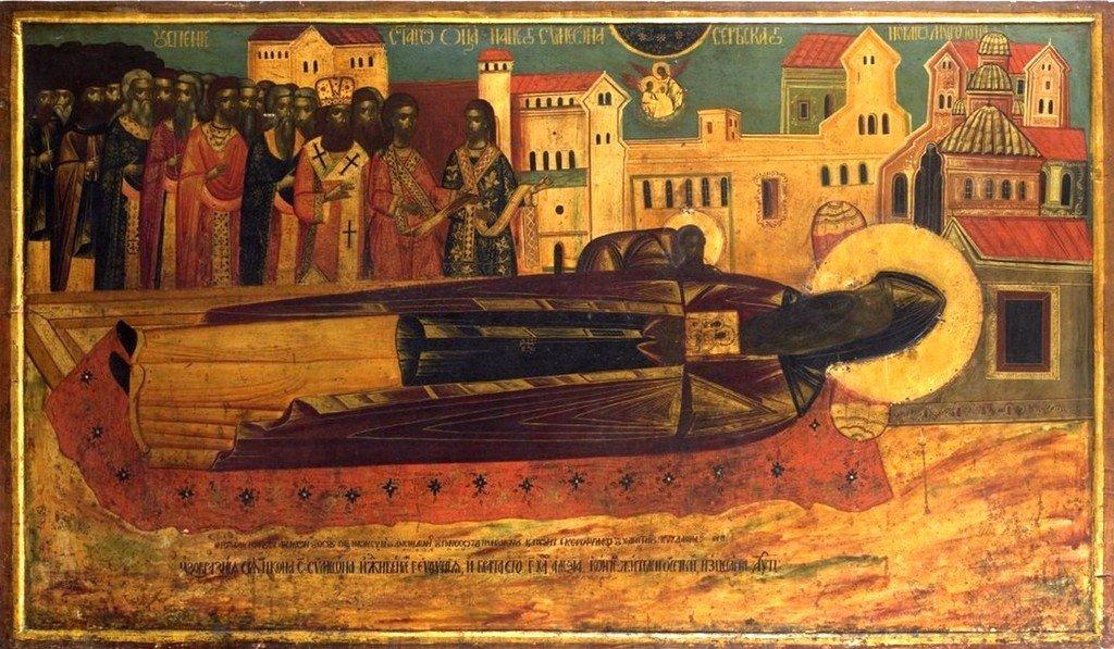 Успение Святого Преподобного Симеона Мироточивого. Сербская икона. 1790 год. Сербский монастырь Хиландар на Афоне.