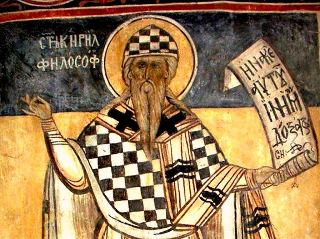 Святой Равноапостольный Кирилл, просветитель славян. Болгарская фреска.