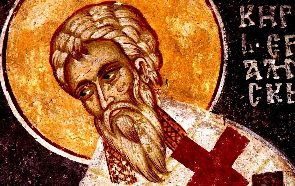 Святитель Кирилл, Архиепископ Иерусалимский. Фреска церкви Спаса в Кучевиште, Македония. 1330 - 1340-е годы.