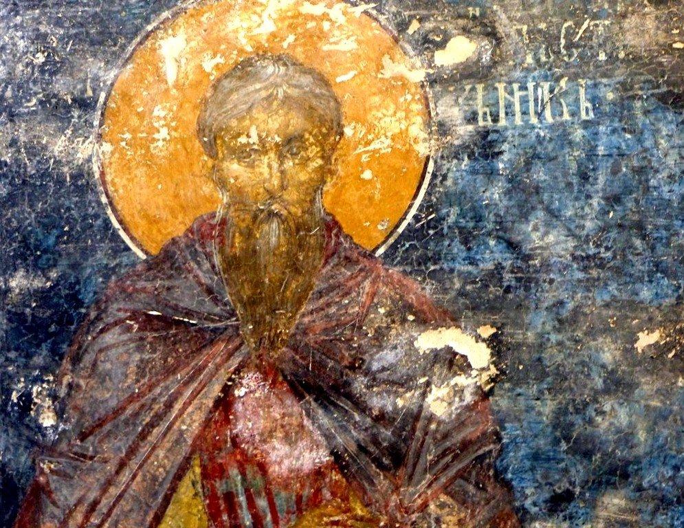 Святой Преподобный Иоанн Лествичник. Фреска монастыря Высокие Дечаны, Косово, Сербия. Около 1350 года.