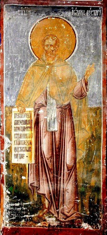 Святой Преподобный Иоанн Лествичник. Фреска притвора монастыря Печская Патриархия, Косово, Сербия. XVI век.
