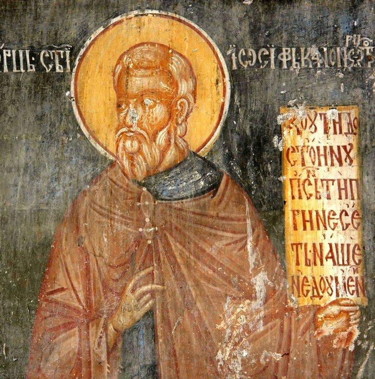 Святой Преподобный Иосиф Песнописец. Фреска церкви Введения во храм в Липляне, Косово, Сербия.