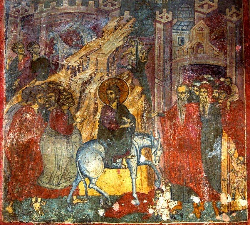 Вход Господень в Иерусалим. Фреска церкви Святого Димитрия в Охриде, Македония. XIV век.
