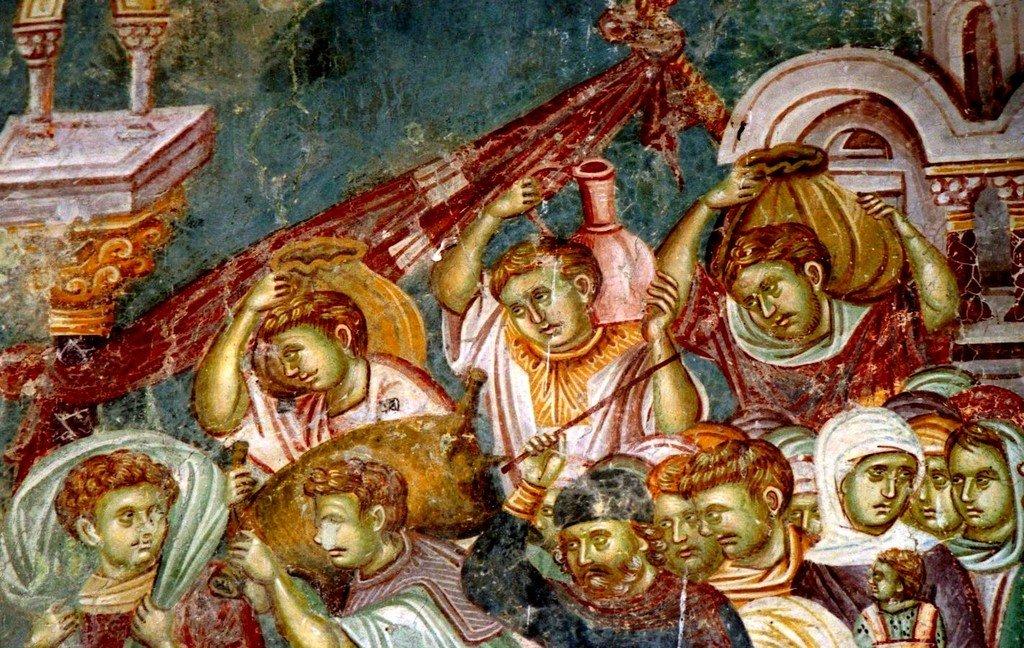 Изгнание торгующих из храма. Фреска церкви Святого Никиты в Чучере близ Скопье, Македония. Около 1316 года. Иконописцы Михаил Астрапа и Евтихий. Фрагмент.