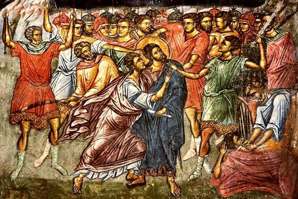 Поцелуй Иуды. Фреска церкви Святого Николая в монастыре Куртя де Арджеш, Румыния. XIV век.