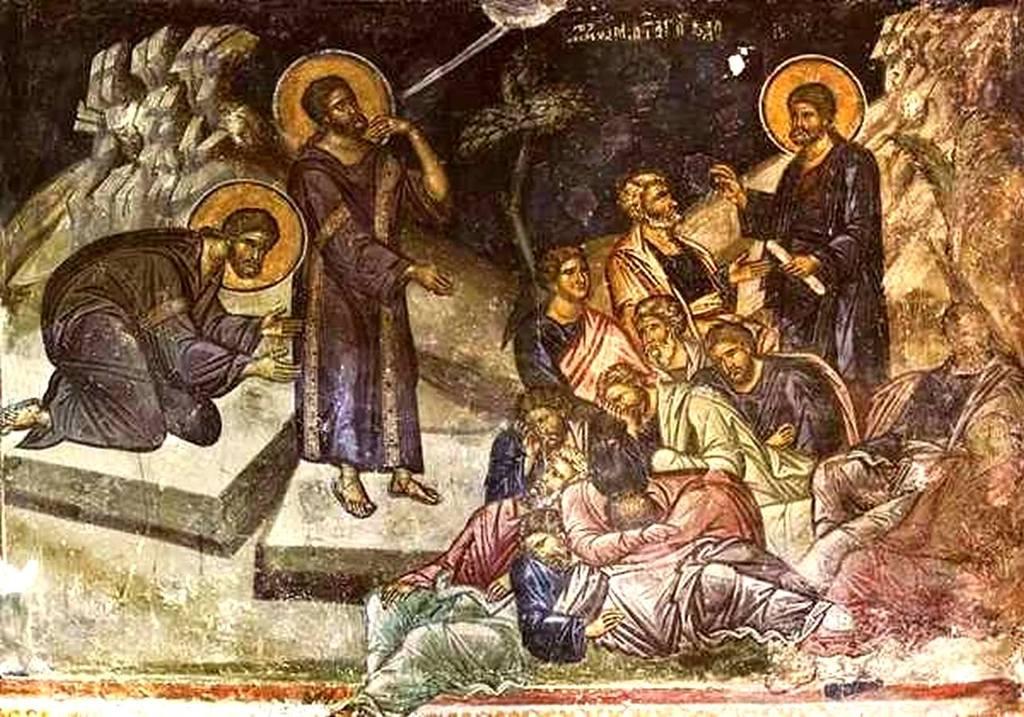 Моление о Чаше. Фреска церкви Святого Николая в монастыре Куртя де Арджеш, Румыния. XIV век.
