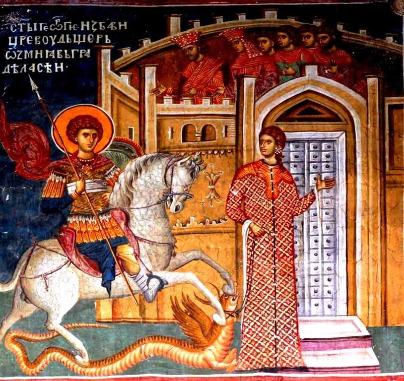 Чудо Святого Георгия о змие. Фреска монастыря Высокие Дечаны, Косово, Сербия. Около 1350 года.