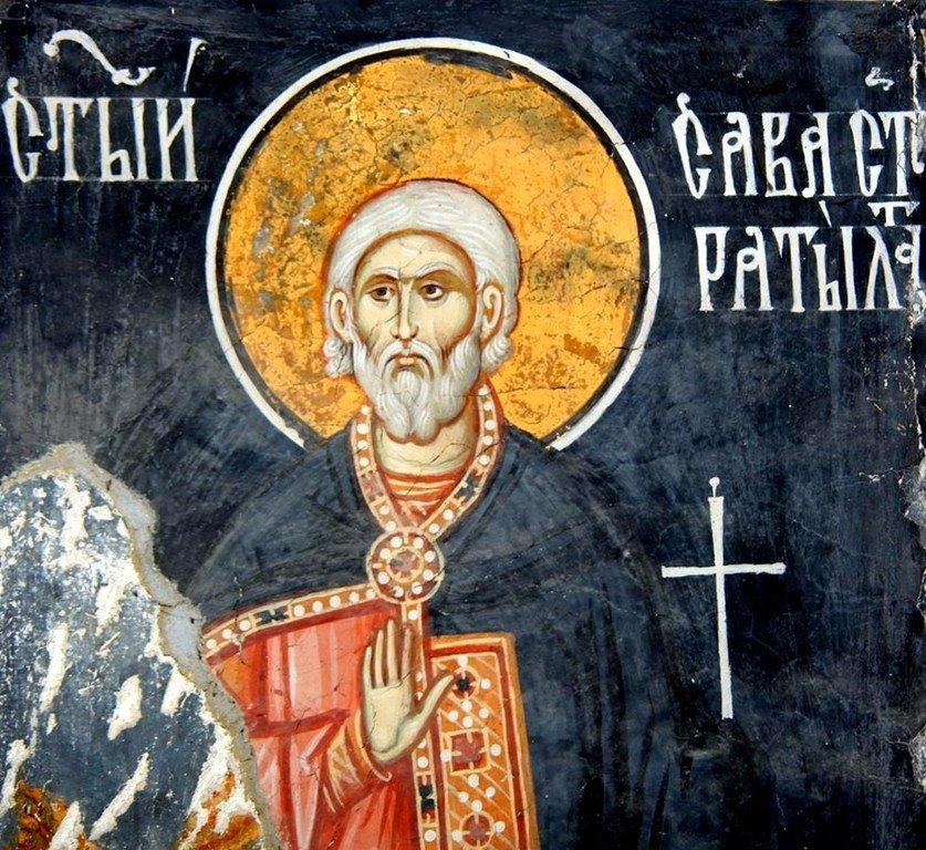 Святой Мученик Савва Стратилат. Фреска церкви Богородицы в монастыре Студеница, Сербия. 1568 год.