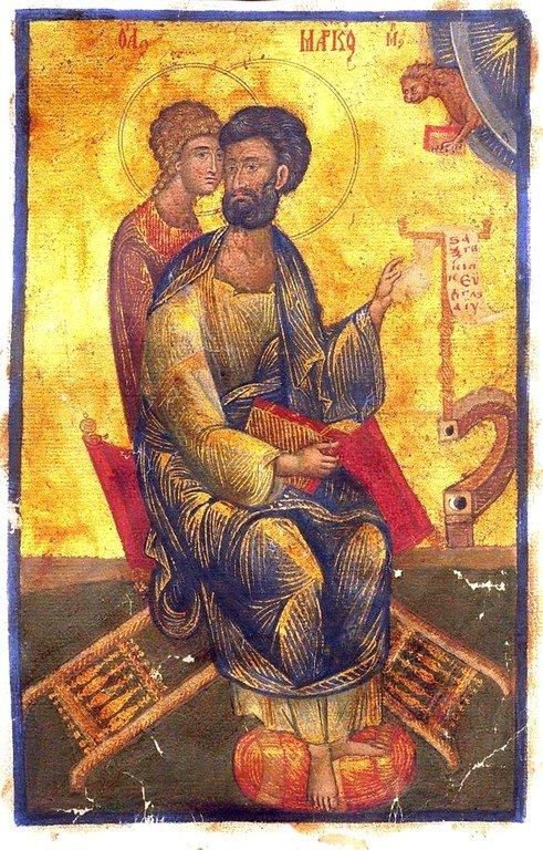 """Святой Апостол и Евангелист Марк. Миниатюра """"Радославова Евангелия"""". Сербия, 1428 - 1429 годы."""