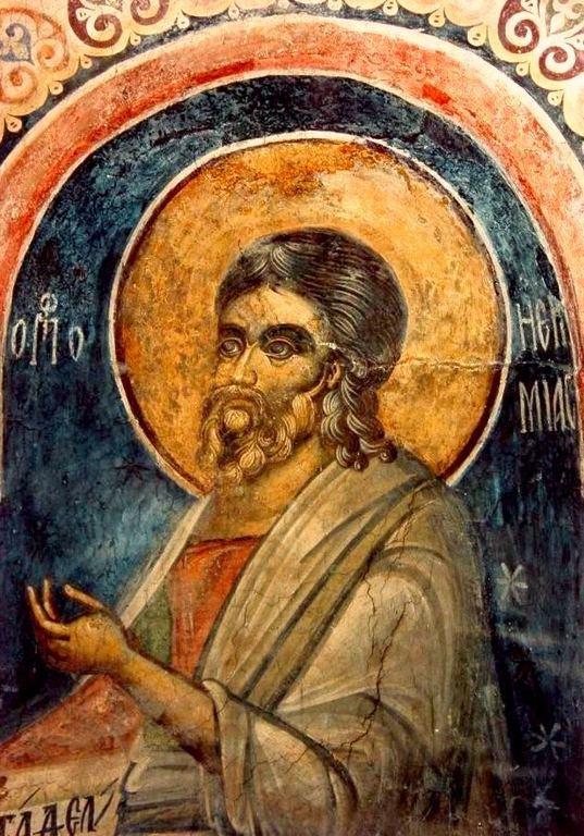 Святой Пророк Иеремия. Фреска церкви Святого Николая в монастыре Куртя де Арджеш, Румыния. XIV век.