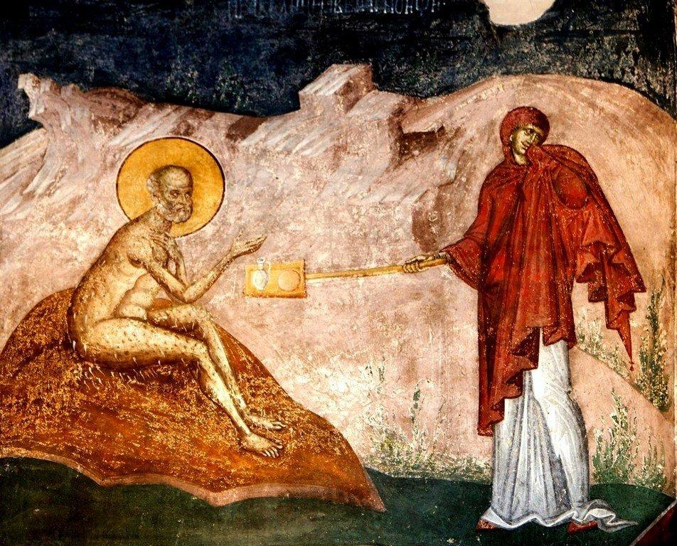 Святой Праведный Иов Многострадальный на гноище. Фреска монастыря Грачаница, Косово, Сербия. Около 1320 года.
