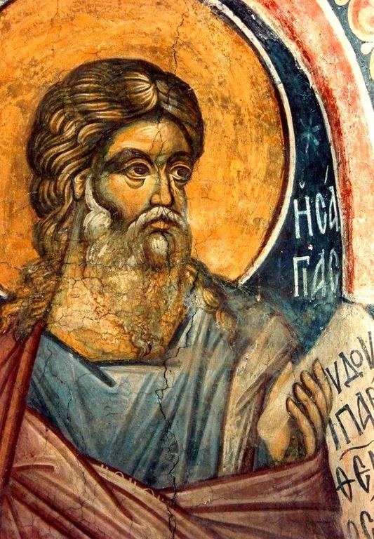 Святой Пророк Исаия. Фреска церкви Святого Николая в монастыре Куртя де Арджеш, Румыния. XIV век.
