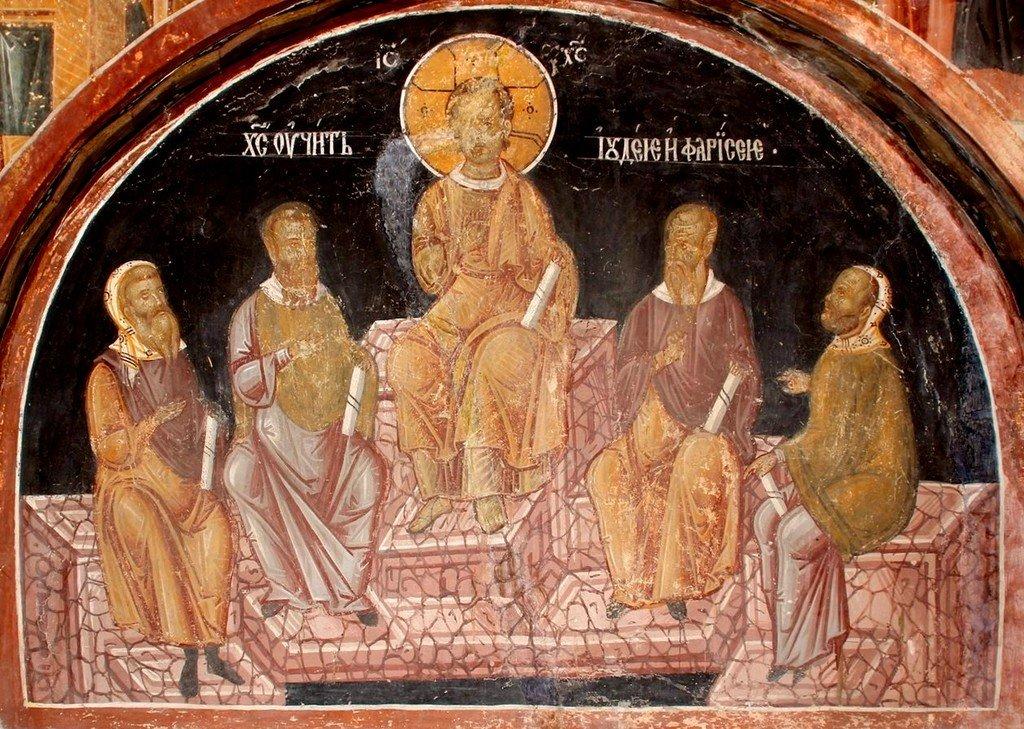 Преполовение Пятидесятницы. Фреска церкви Богородицы в монастыре Студеница, Сербия. 1568 год.