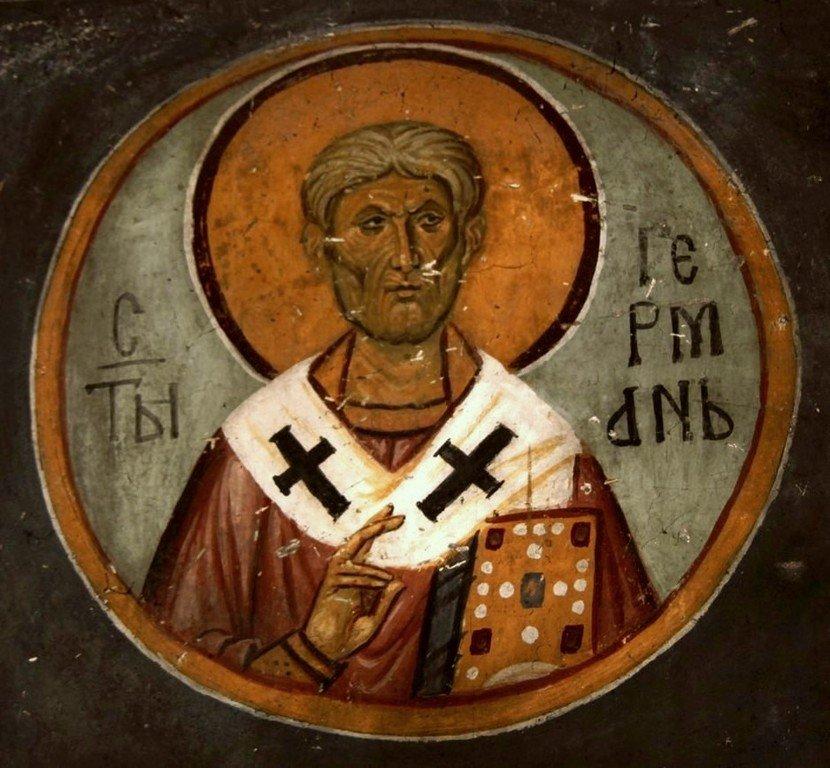 Святитель Герман, Патриарх Константинопольский. Фреска церкви Богородицы в монастыре Студеница, Сербия. 1208 - 1209 годы.