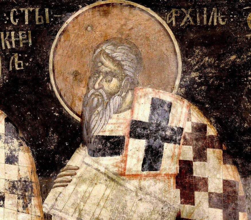 Святой Преподобный Ахиллий, Епископ Ларисийский. Фреска Белой церкви в селе Каран, Сербия. 1340 - 1342 годы.