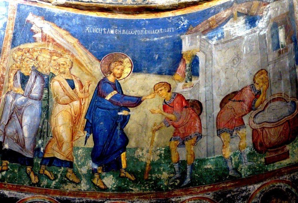 Господь Иисус Христос исцеляет слепорождённого. Фреска церкви Вознесения Господня в монастыре Раваница, Сербия. До 1389 года.