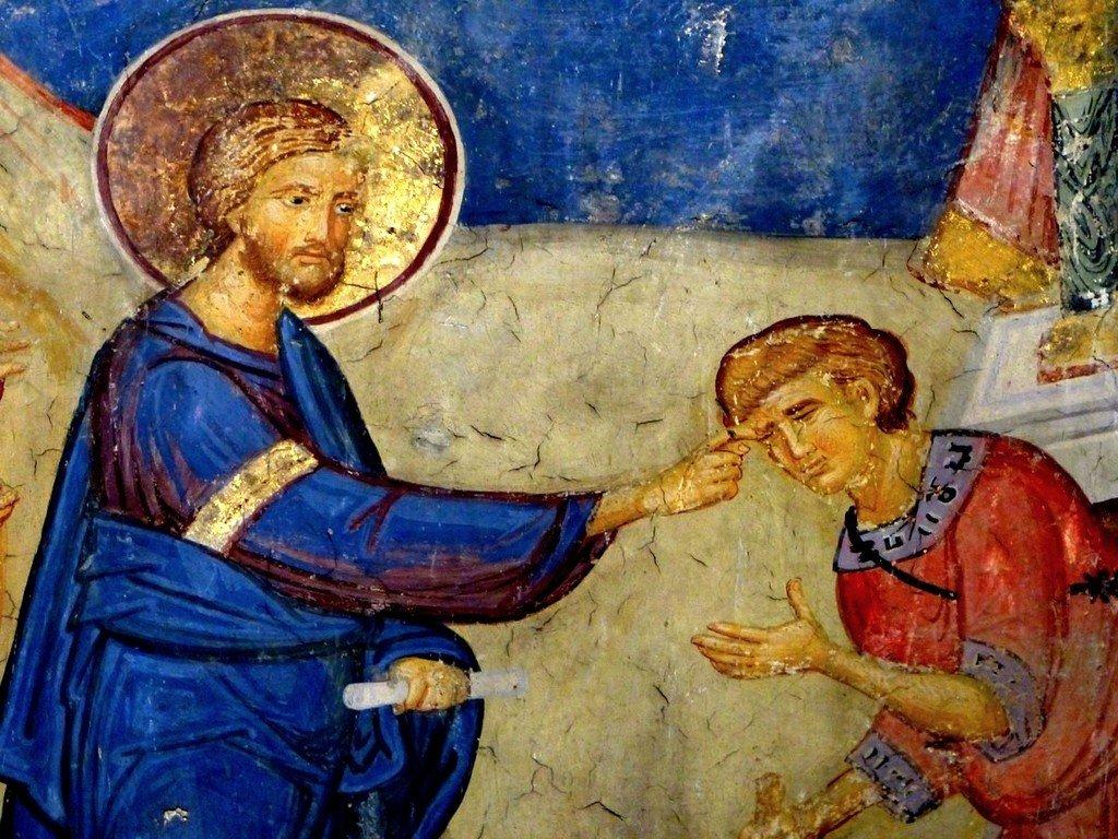 Господь Иисус Христос исцеляет слепорождённого. Фреска церкви Вознесения Господня в монастыре Раваница, Сербия. До 1389 года. Фрагмент.
