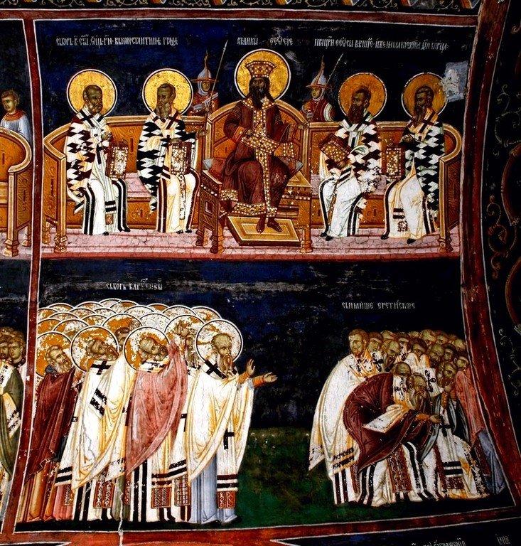 Второй Вселенский Собор. Фреска притвора монастыря Печская Патриархия, Косово, Сербия. XVI век.