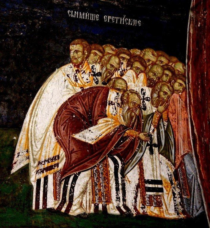 Второй Вселенский Собор. Фреска притвора монастыря Печская Патриархия, Косово, Сербия. XVI век. Фрагмент. Еретики.