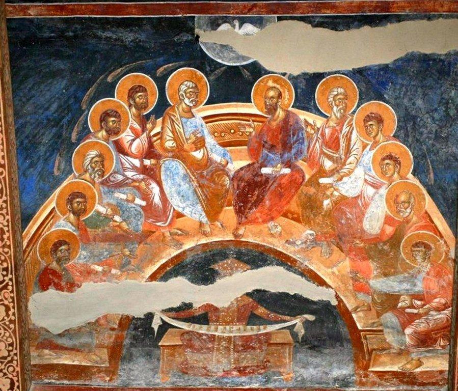 Сошествие Святого Духа на Апостолов. Фреска церкви Святого Димитрия Маркова монастыря близ Скопье, Македония. Около 1376 года.