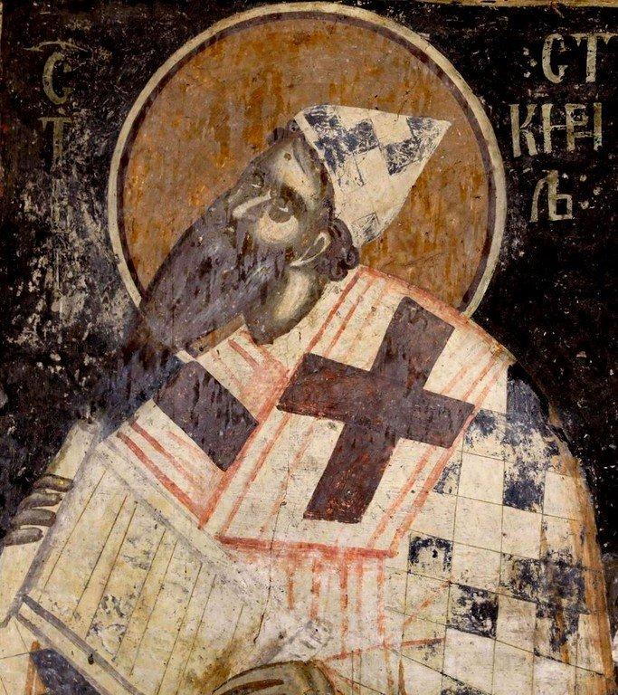 Святитель Кирилл, Архиепископ Александрийский. Фреска Белой церкви в селе Каран, Сербия. 1340 - 1342 годы.