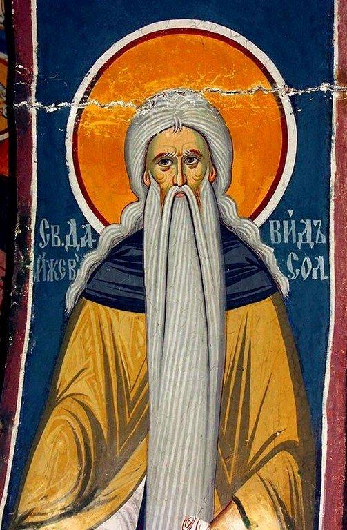 Святой Преподобный Давид Солунский. Фреска болгарского монастыря Зограф на Афоне.