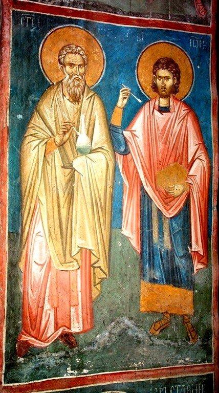 Святые Мученики, Бессребреники и Чудотворцы Кир и Иоанн Александрийские. Фреска монастыря Высокие Дечаны, Косово, Сербия. Около 1350 года.