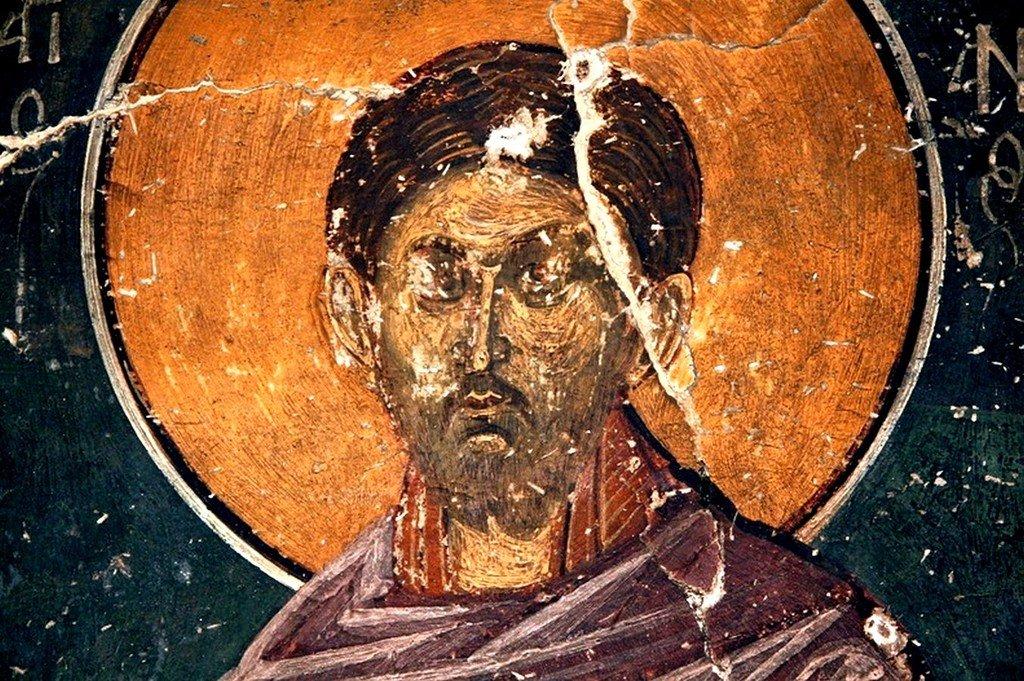 Святой Бессребреник Дамиан. Фреска церкви Мали Свети Климент в Охриде, Македония. XIV век.