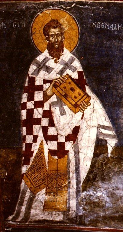 Святитель Иувеналий, Патриарх Иерусалимский. Фреска монастыря Высокие Дечаны, Косово, Сербия. Около 1350 года.