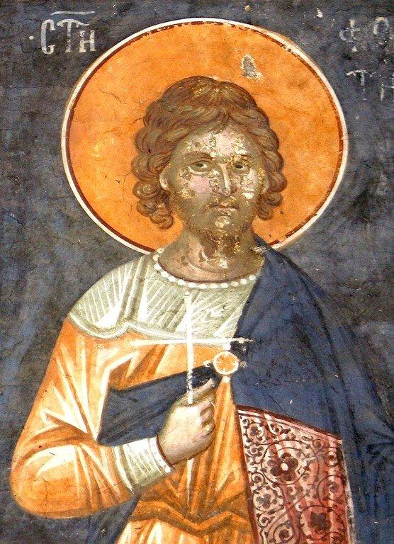 Святой Мученик Фотий Никомидийский. Фреска монастыря Грачаница, Косово, Сербия. Около 1320 года.