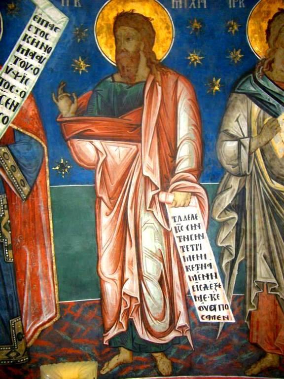 Святой Пророк Михей. Фреска церкви Святого Георгия в Сучаве, Румыния. 1534 год.