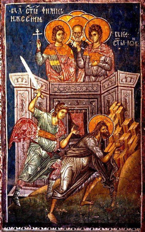 Усекновение главы Святого Иоанна Предтечи; Святые Мученики Филик и иже с ним. Фрагмент фрескового минология (месяцеслова) в монастыре Высокие Дечаны, Косово, Сербия. Около 1350 года.