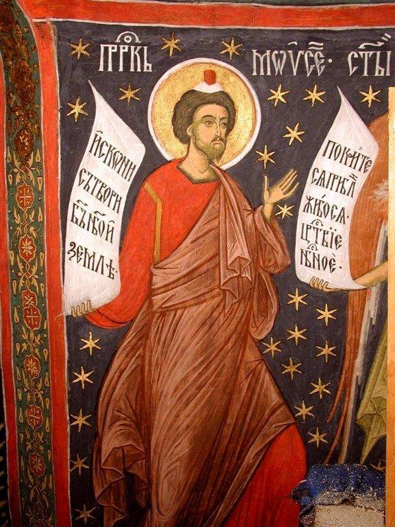 Святой Пророк Моисей Боговидец. Фреска монастыря Сучевица, Румыния.