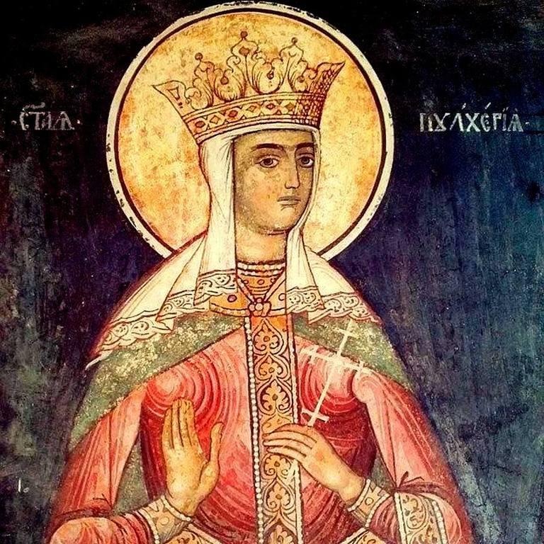 Святая Благоверная Царица Пульхерия.