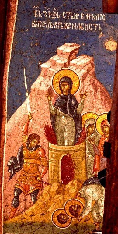 Мученичество Святой Евфимии Всехвальной. Фреска монастыря Высокие Дечаны, Косово, Сербия. Около 1350 года.