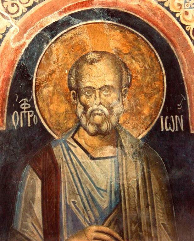 Святой Пророк Иона. Фреска церкви Святого Николая в монастыре Куртя де Арджеш, Румыния. XIV век.
