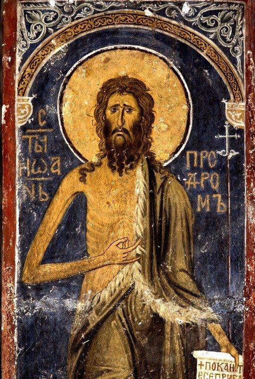 Святой Иоанн Предтеча. Фреска церкви Богородицы в монастыре Студеница, Сербия. 1208 - 1209 годы.