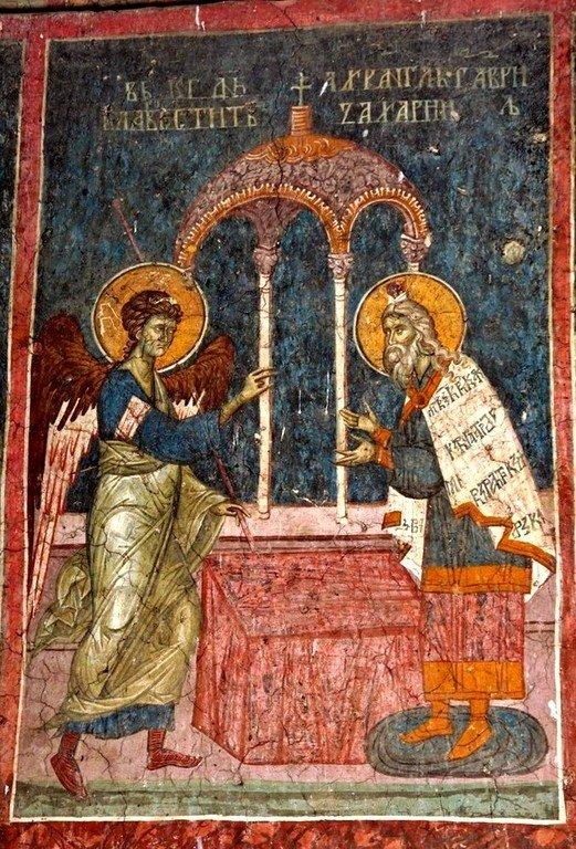 Архангел Гавриил благовествует Святому Пророку Захарии о рождении Святого Иоанна Предтечи. Фреска монастыря Высокие Дечаны, Косово, Сербия. Около 1350 года.