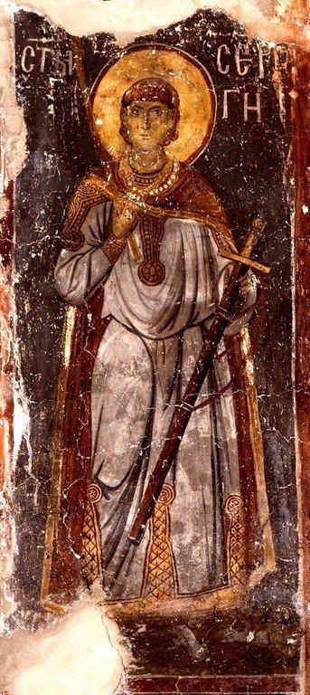 Святой Мученик Сергий Римлянин. Фреска церкви Богородицы в монастыре Студеница, Сербия. 1208 - 1209 годы.