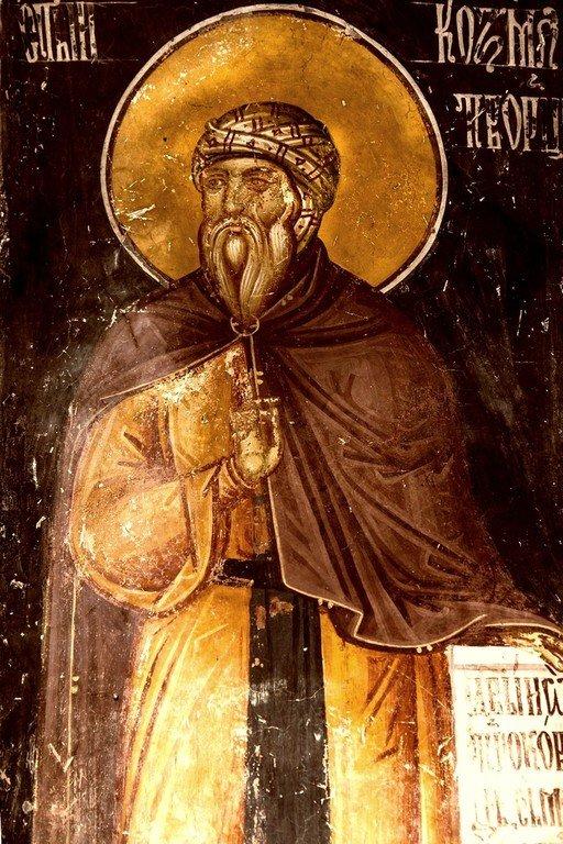 Святой Преподобный Косма, Епископ Маиумский, творец канонов. Фреска церкви Богородицы в монастыре Студеница, Сербия. 1526 год.