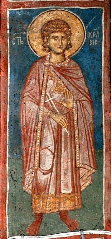 Святой Мученик Келсий Медиоланский. Фреска монастыря Высокие Дечаны, Косово, Сербия. Около 1350 года.