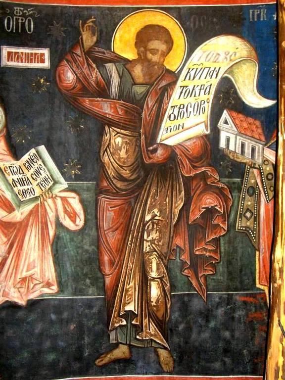 Святой Пророк Осия. Фреска церкви Святого Георгия в Сучаве, Румыния. 1534 год.